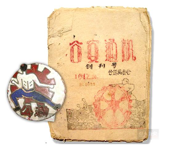 解放战争时期的渤海军区