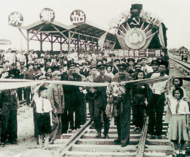 新中国修建的第一条铁路成渝铁路通车